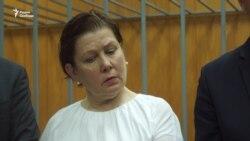 Приговор Наталье Шариной