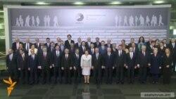 Գագաթնաժողովի արդյունքները «նոր ճանապարհ են բացում ԵՄ - Հայաստանի հետագա համագործակցության համար»