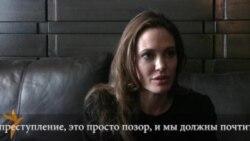Анджелина Джоли о своем фильме