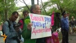 Активісти з Десятинної провели обряд очищення «Інтеграл-Буду»
