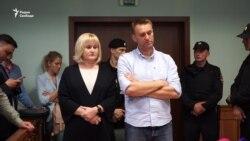 Суд сократил срок ареста Алексея Навального