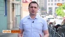 Крымчанам не нравятся поправки Путина? | Крым.Реалии ТВ (видео)