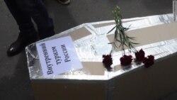 Похороны внутреннего туризма в России