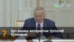 Ислом Каримов учун ким аҳмоқ?