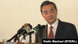 د چین د بهرنیو چارو وزیر خبري غونډي ته د وینا پرمهال