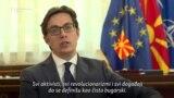 Pendarovski: Otvaranje pregovora sa EU kasni iz tehničkih razloga
