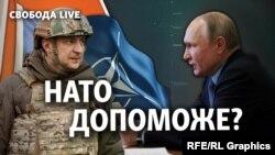 В.Зеленский, НАТОнун желеги жана В.Путин. Коллаж. 2021.