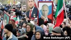 День народного единства в Грозном, 4 ноября 2019 г.