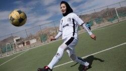 تأثیر ویروس همهگیر کرونا بر ورزش در افغانستان