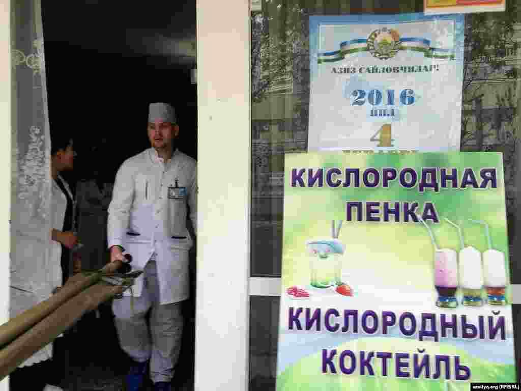 Информация о предстоящих выборах на здании поликлиники в Ташкенте.