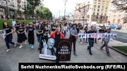 Акція зі вшанування пам'яті вбитого журналіста Павла Шеремета в центрі Києва, 20 липня 2017 року