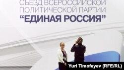 """В преддверии съезда Медведев сказал, что у партии """"лидеров должно быть больше. Они должны быть зрелые и молодые"""""""