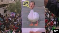 Антиправительственная демонстрация в Дераа