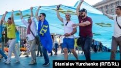 День кримськотатарського прапора в столиці України, 26 червня 2016 року