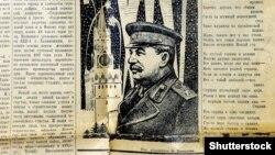 Ստալինի նկարը խորհրդային թերթերից մեկի էջին, արխիվ