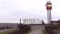 Зона российского патриотизма: территория крепости в Керчи (видео)