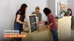 Сибирячка открыла магазин товаров без упаковок