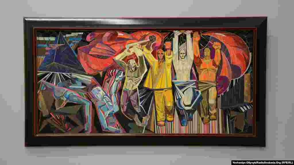 Алла Горська, Віктор Зарецький, ескіз мозаїки «Стяг перемоги» для музею «Молода гвардія», 1968