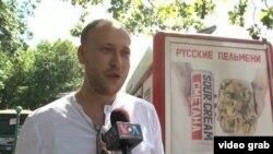 """Пельменный"" ларек в Вест-Вилладж"
