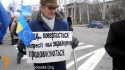 Донеччани вийшли на пікет податкової міліції за фермерів, які допомогли Євромайдану