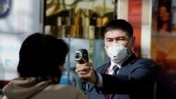 Пандемия деген эмне?