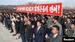 Принесение клятвы в Пхеньяне. Иллюстративное фото.