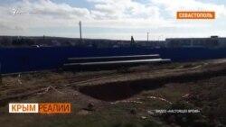 Как Крым превращается в зимний курорт   Крым.Реалии ТВ (видео)
