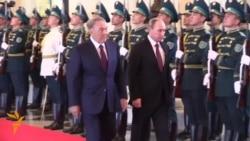 Putin, Nazarbaev Discuss Regional Security In Astana