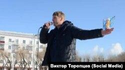 Виктор Торопцев, архивное фото