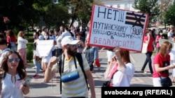 """No to Putin's nationalism in Belarus!"""