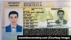 علیرضا زیبا حالت منفرد، گذرنامهای دیپلماتیک از کشور دومینیکا دریافت کرده است.