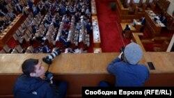 د بلغاریا پارلمان