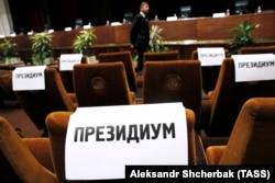 На общем собрании РАН 25 сентября 2017 года