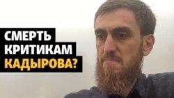 """Директор ЧГТРК """"Грозный"""" грозит смертью критикам Кадырова"""