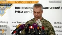 На сході України за минулу добу загинули 6 українських силовиків – РНБО