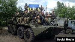 Украінскі добраахвотніцкі батальён «Тарнада»