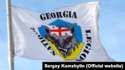 Прапор «Грузинського легіону»