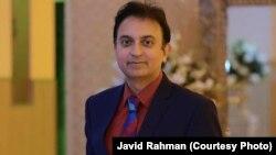 جاوید رحمان یکی از امضاکنندگان این بیانیه است