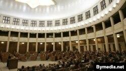 Arxiv foto: Minskdə parlament sessiyası