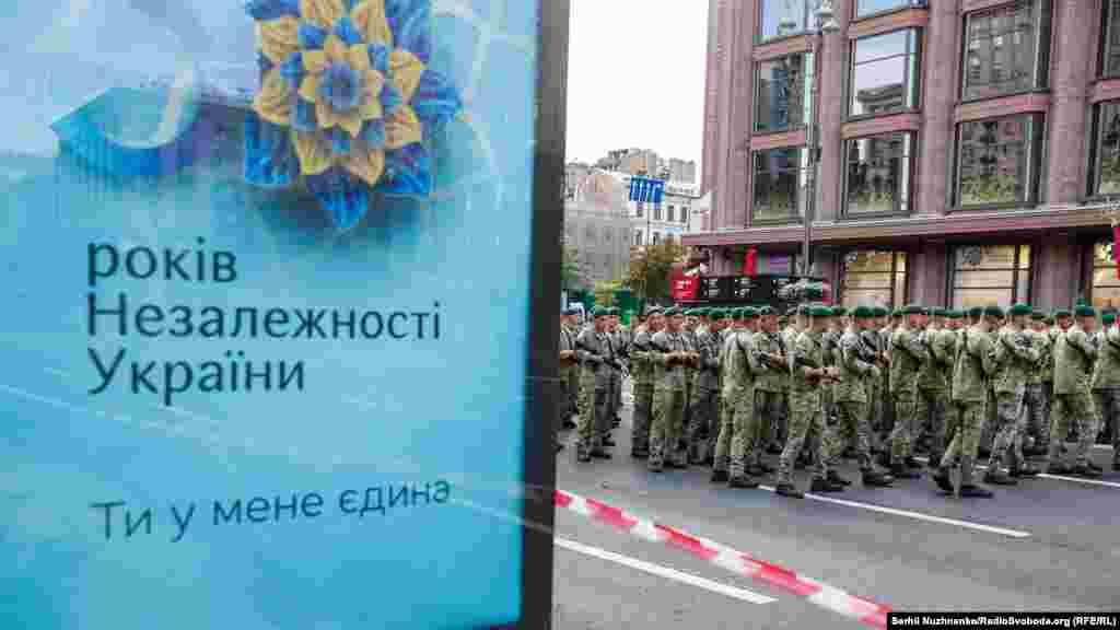 У Києві цього тижня, окрім репетиції 18 серпня, відбудеться ще дві репетиції параду – 20 та 22 серпня. Під час репетицій із 15:30 до 01:15 будуть перекривати вулиці та змінювати маршрути громадського транспорту