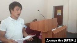 Частный обвинитель Суин Абулда в суде. Шымкент, 1 июня 2018 года.