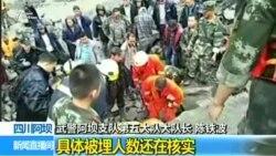Жертвами оползня в Китае стали более 140 человек