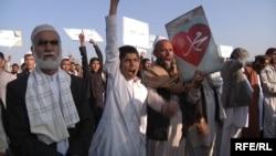Акция протеста в Кабуле против богохульства.