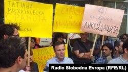 Новинарите на протест пред судот во Скопје побараа ослободување од притвор на нивниот колега Томислав Кежаровски од Нова Македонија.
