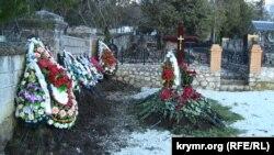 Місце можливого поховання Віктора Януковича-молодшого. Севастополь