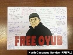 Плакат в поддержку Оюба Титиева
