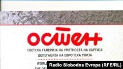 Macedonia - Art route logo, Skopje, undated