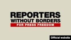 Логотип международной прессозащитной организации «Репортеры без границ».