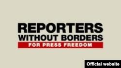 «Լրագրողներ առանց սահմանների» կազմակերպության լոգոն, արխիվ