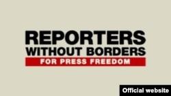 لوگوی سازمان گزارشگران بدون مرز